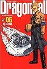 ドラゴンボール 完全版 第5巻 2003年02月04日発売