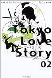 Tokyo Love Story〈02〉