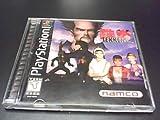 Tekken 2 (1995)