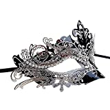 Pretty Elegant Lady Masquerade Halloween Mardi Gras Party Mask (Black Silver)