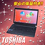 【新品HDD:500GB】中古パソコン 東芝 dynabook R731/D Windows7-64Bit 【中古】 液晶13.3型HD (解像度:1366×768) IntelCore i5-2520M:2.50GHz メモリ:4GB Windows7モデル KingSoft Office付き
