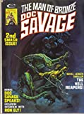 img - for Doc Savage Magazine Number 2 book / textbook / text book
