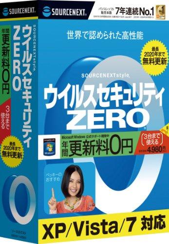 【Amazonの商品情報へ】ウイルスセキュリティZERO 3台用 (CD版) 新パッケージ