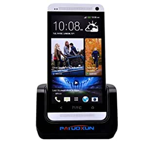 Patuoxun® Charger Cradle for HTC One M7 Black - Case Adaptor Fit Phone with or without a Slim Case