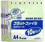 コクヨ フラットファイル A4 10冊入 緑 99Kフ-A4S-GX10