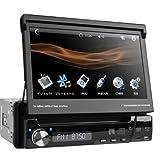 XTRONS 7インチ1DIN DVDプレーヤー インダッシュ 高画質 タッチ操作 CD録音 ブルートゥースBluetooth USB SD FM AM iPod 対応(D713Y)