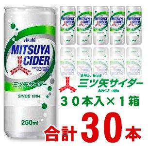 アサヒ 三ツ矢サイダー 250ml 缶×30本