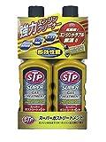 STPエスティーピースーパーガストリートメント ガソリン添加剤即効性高濃度洗浄剤