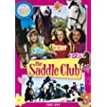 Saddle Club, Series 1, Part 1 [DVD]