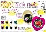 mini digital photo frame ミニデジタルフォトフレーム ハート型 ピンク