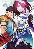 Fate/Prototype 蒼銀のフラグメンツ 4<Fate/Prototype 蒼銀のフラグメンツ> (単行本コミックス)