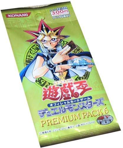 遊戯王 デュエルモンスターズ プレミアムパック6 PREMIUM PACK