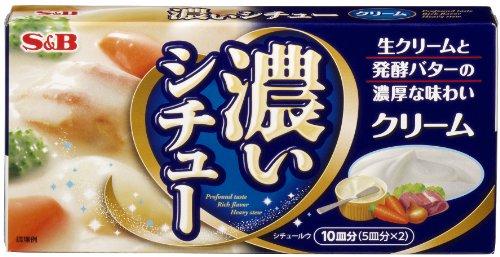 S&B 濃いシチュークリーム 180g×10個