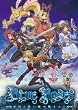 BLUE ROSES ~妖精と青い瞳の戦士たち~ 発売日:2010年9月16日発売予定