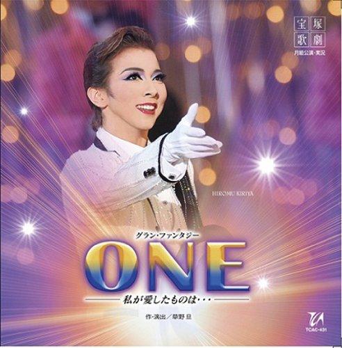 ONE 月組大劇場公演ライブCD