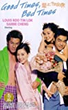 echange, troc Good Times Bed Times [Import USA Zone 1]