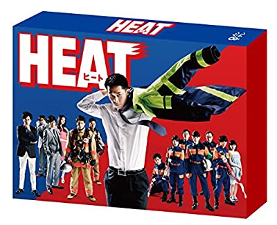 HEAT DVD-BOX