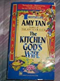 Kitchen God's Wife (0804109621) by Amy Tan