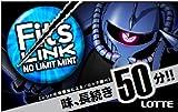 Fit's LINK<ノーリミットミント> 10個入Box (食玩・ガム)