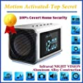 MVS motion detection mini video speaker MVS02