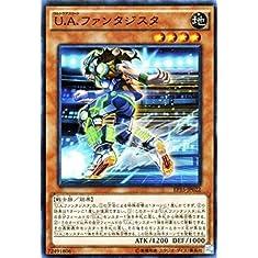U.A.ファンタジスタ スーパーレア 遊戯王 エクストラパック2015 ep15-jp022