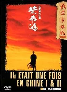 Il était une fois en Chine I & II : La Secte du Lotus Blanc
