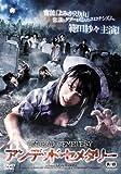 アンデッド・セメタリー [DVD]