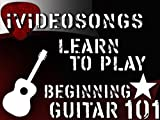 How to Play Guitar: First Chords Part 1