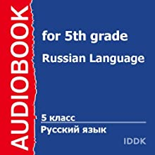 Russian Language for 5th grade [Russian Edition] (       UNABRIDGED) by S. Stepnoy Narrated by Oksana Borisenko