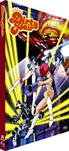 Original Dirty Pair: OVA Collection Box