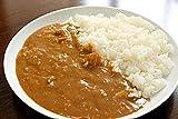Amazon.co.jpニチレイ レストランユース チキンカレー 200g×1食