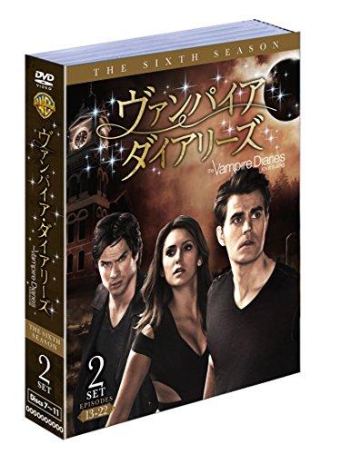 【DVD 買取】ヴァンパイア・ダイアリーズ <シックス> セット2(5枚組)