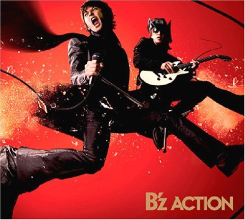 CD : BZ - Action (Asia - Import)