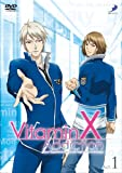 VitaminX Addiction Act.1 [DVD]