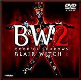 ブレアウィッチ 2 [DVD]
