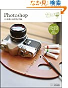  Photoshop 10CS6/CS5/CS4/CS3 Mac OS X & Windows  ()