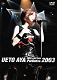 UETO AYA FIRST LIVE TOUR Pureness 2003 [DVD]