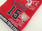 広島 東洋 カープ タオルマフラー 15 黒田博樹 + 球場 限定 ガチャ 缶バッジ タオル