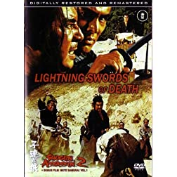 Shogun Assassin 2: Lightning Swords of Death
