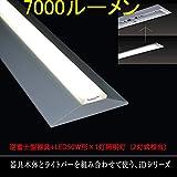 LEDベースライト LED蛍光灯 40W形 直管 器具一体型LED 逆富士型白色仕上器具 288枚日本製LEDチップを搭載 7000LM高輝度を実現 LED40型4灯相当明るさ 消費電力50W 1125mm シーリングライト/直管形LEDランプ/蛍光灯器具一体型タイプ 電源内蔵 50000H 2年保証 昼白色(ナチュラル色)5000K
