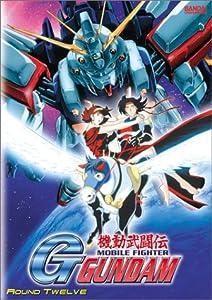 Mobile Fighter G Gundam - Round 12