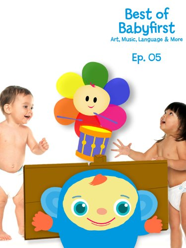 Care Bears New front-1076180