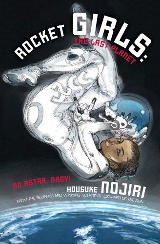 Image of Rocket Girls: The Last Planet (Novel-Paperback)
