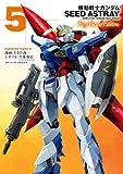 機動戦士ガンダムSEED ASTRAY Re: Master Edition(5) (角川コミックス・エース)