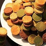 Amazon.co.jpおからクッキーに革命☆【訳あり】豆乳おからクッキーFour Zero(4種)1kg