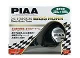 PIAA ( ピア ) ホーン 【スピアリア・バスホーン】 330Hz / 400Hz ブラック 2個入り HO-9