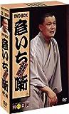 彦いち噺 DVD-BOX