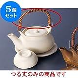 5個セット 土瓶蒸し Ⅰ形土瓶むし つる丈 日本製 国産 料亭 旅館 和食器 飲食店 業務用