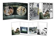 ボーイズ・オン・ザ・ラン [DVD]