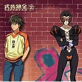 武装錬金 EXPERT-CD2